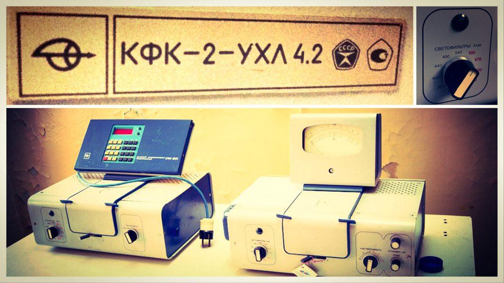КФК-2МП (справа) и КФК-2 (слева)
