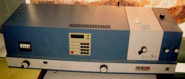 Спектрофотометр СФ-46