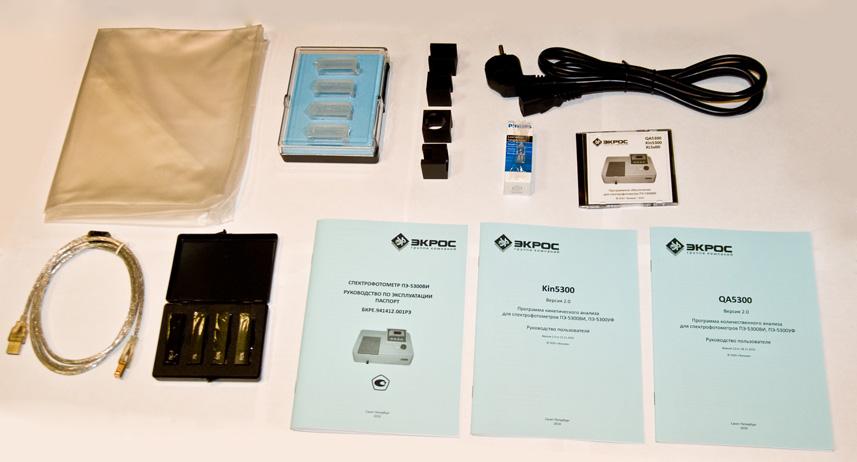 Спектрофотометр ПЭ-5300 : дополнительный комплект.